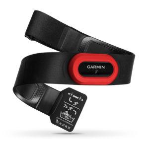 Garmin – HRM-Run